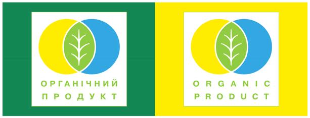маркування органічний продукт